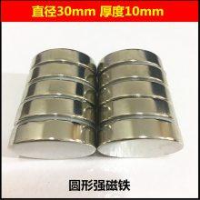 金聚进 强磁磁铁 磁铁组件 价格优惠