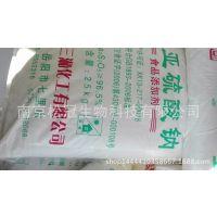 亚硫酸钠生产厂家 食品级亚硫酸钠