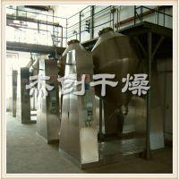 结构先进氯化镁专用回转真空干燥机 氯化镁真空烘干系统