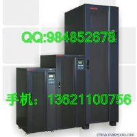 美国山特ups电源3C20KS/20千瓦ups电源/山特ups不间断电源延时2小时的价格
