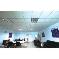 办公室装修工程600*600铝扣板|会议室冲孔吸音铝天花