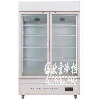成都金牛区金牛广场玻璃门双门风冷冷藏展示柜有几种款式可以选择