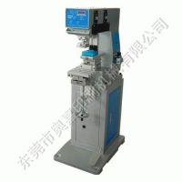 安徽铜陵电容单色平面半自动油墨移印机
