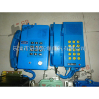 【进申防爆】矿用KTH109抗静电防爆电话机|矿用选号电话机厂家