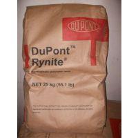 美国杜邦PET Rynite FG530