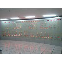 配电模拟盘、模拟板就来北京环亚科泰专业效率