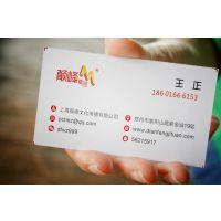 郑州、名片设计、高档名片设计、创意名片设计