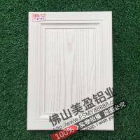 佛山铝材厂家直销橱柜门铝合金型材仿实木木纹颜色百叶门