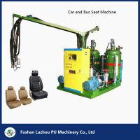 PU Insulation Material Machine/Foam injection machine