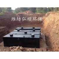 井冈山卫生服务中心污水装置碳钢材质,弘顺创造美好明天
