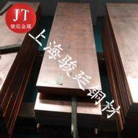 热卖C5191磷青铜标准