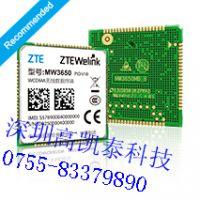 MW3650_WCDMA模块_硬件兼容4G模块ME3620_小尺寸_中兴模块