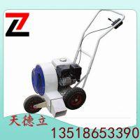 ZLCF-200手推式吹风机天德立混凝土地面清理机厂家直销