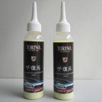 广州托理诺品牌高亮度高滑高去污漆面复原P004高分子修复