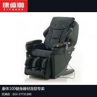 松下Panasonic品牌按摩椅EP-MA70全自动全身按摩椅家用