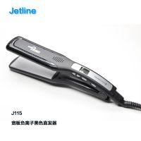 J115宽板负离子直发器黑色干湿直卷两用拉直发电夹板直发器烫发
