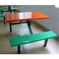 东江学生用餐桌哪里有卖 学生饭堂餐桌椅厂家 4人6人条凳餐桌椅批发价