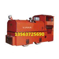 2吨柴油机车生产商专业生产柴油车厂家