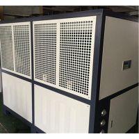 电镀冷水机|东华制冷|电镀冷水机价格