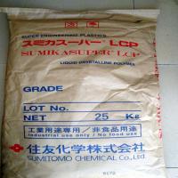 玻璃纤维增强LCP日本住友E5008注塑级增强级阻燃级LCP
