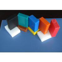 德州巨旺专业生产PE(聚乙烯)板材棒材