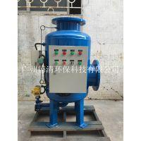广州德清DQ-4QC全程综合水处理器