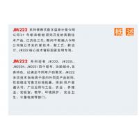 供应今明新款JM222便携式数字温度计