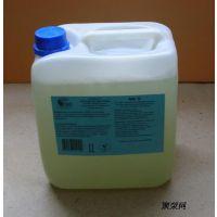 哪个快递可以寄液体化工品到美国