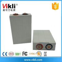 供应储能电池3.2v锂电池40ah太阳能路灯磷酸铁锂电池