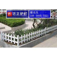 50厘米高的安徽草坪护栏+安徽PVC塑钢护栏——安徽电力围墙护栏