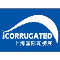 2017上海国际瓦楞展