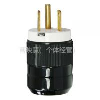 供应美式直插插头YGA-019/NEMA: 5-15P