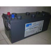 供应德国阳光蓄电池12V100AH价格