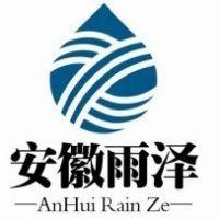 供应安徽雨泽水处理设备