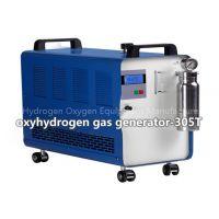 oxyhydrogen gas generator-300 liter/hour