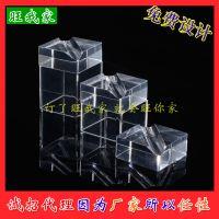 亚克力有机玻璃陈列展示架 产品支撑架 订做任意造型压克力展示架