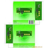 供应  纸质包装盒,PVC包装盒、彩盒印刷