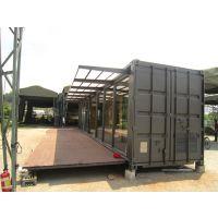 供应钢制改造集装箱模块房