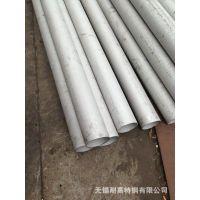 现货供应 310S不锈钢管 310S耐热不锈钢无缝管 厚壁管 高品质保证