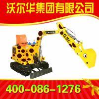 卡通游乐挖掘机,儿童游乐挖掘机 360型长颈鹿形挖机