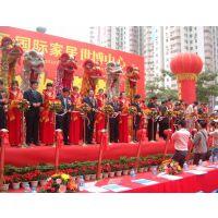 广州舞狮表演|广州醒狮演出|公司店铺开张开业礼仪庆典演出服务
