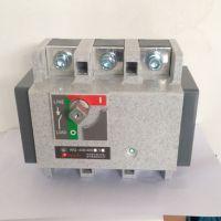 125A WG-160/3P负荷隔离开关熔断器