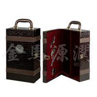 新款小鳄鱼双支皮酒盒(酒盒价格,酒盒工厂,皮酒箱)
