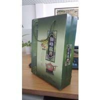 供应医药包装盒印刷丨华北地区厂家丨沧州冀鑫丨彩色药盒印制厂家丨报价