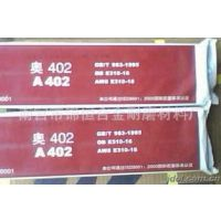 D507MoNb耐磨焊条