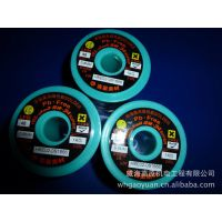 大量低价供应韩国喜星去、无铅锡丝 LFM48  0.8MM