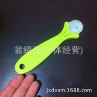 扁皮筋裁剪刀工具刀 滚刀 拼布切割圆刀 轮刀台湾进口刀片 28MM