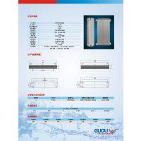 不锈钢 板式冷凝器 钎焊热交换器 余热回收换热器