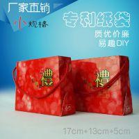小号定制纸袋子礼品袋手提礼物手提袋纸袋定做礼品饰品包装袋批发