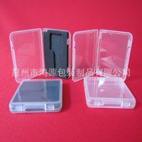 厂家生产11mm卡片盒 透明塑胶盒  信用卡盒 名片盒 透明储藏盒